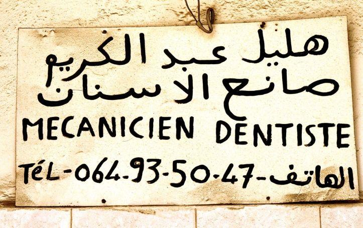 14-dentiste-maroc