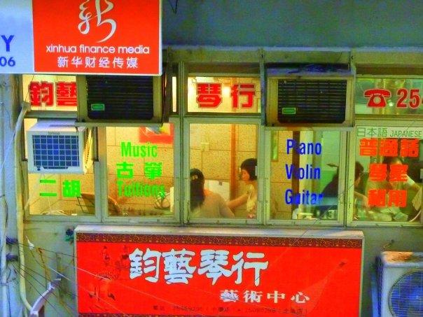 hong-kong_fenetre