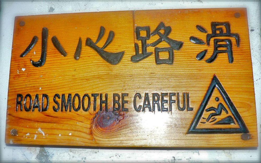 Chine Chinglish